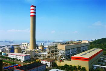 深圳市廣深沙角B電力有限公司1
