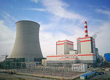 深能库尔勒发电有限公司2