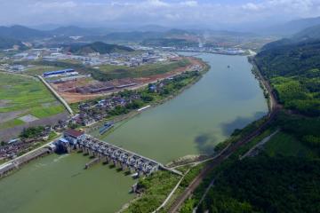 深能水电投资管理有限公司2