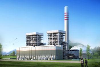 深能(河源)电力有限公司1