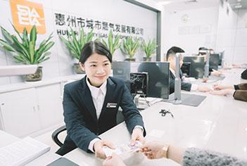 深圳能源燃气投资控股有限公司3