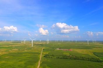 深能北方能源控股有限公司1
