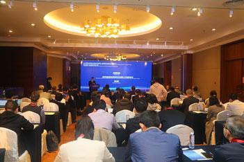深圳國際能源與環境技術促進中心(ITPC)1