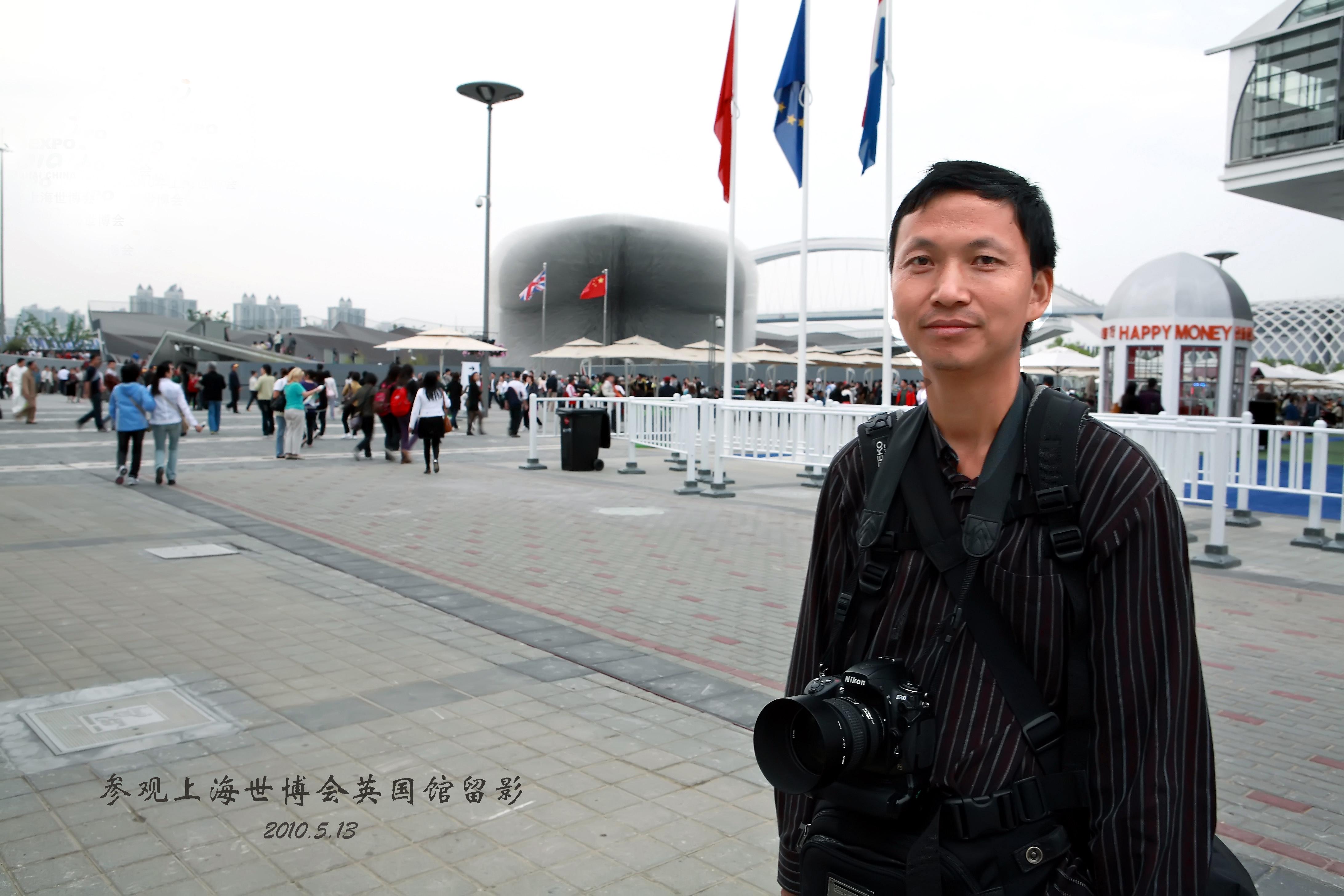 妈湾电力有限企业刘永红先进事迹